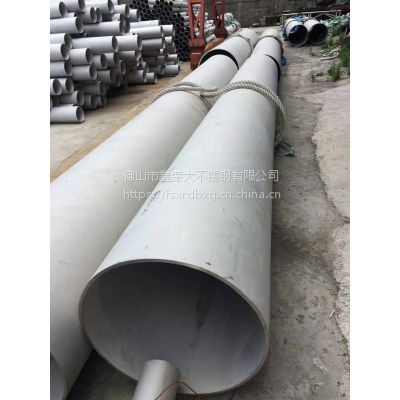 426*12 国标SUS316L材质热轧NO.1不锈钢无缝管现货供应