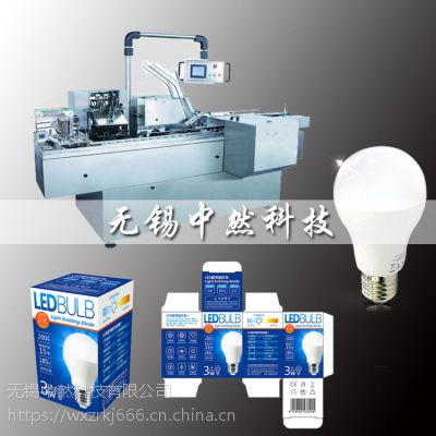 LED灯具包装机_T8灯管装盒机_T8灯管纸盒包装机