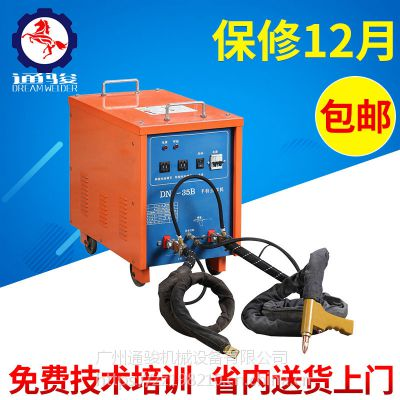 广州通骏TDNJ手动交流点焊机厂家 禹城手持式点焊机厂家