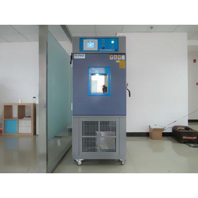 实验室高低温湿热测试箱子/高低温湿热试验箱