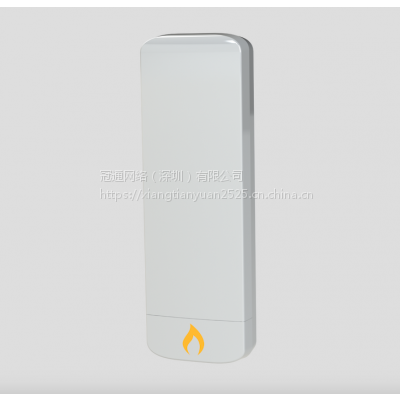 IgniteNet云端管理5G 1000Mbps内置18dbi天线户外远距离无线网桥/AP/CPE