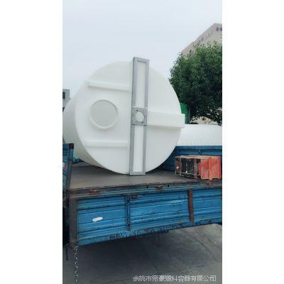 宁海塑料药箱/2吨防腐药剂储罐