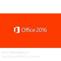 Microsoft微软 正版供应2018云存储365商业版租赁续费
