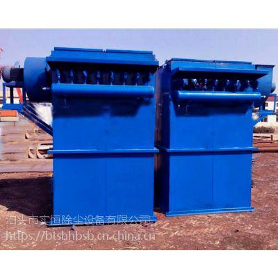 脉冲式布袋除尘设备小型单机除尘器实恒MC脉冲除尘器环保设备