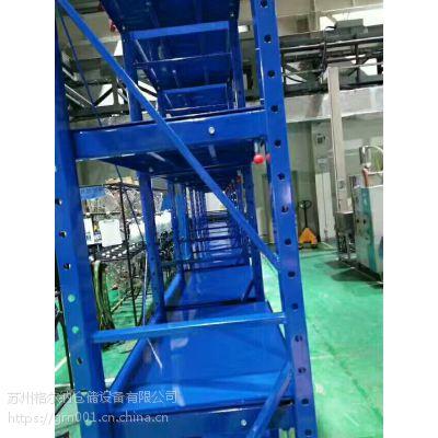 昆山模具架货架,昆山模具货架生产厂家