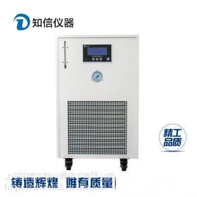 封闭型冷却液低温循环机ZX-LSJ-600A知信仪器