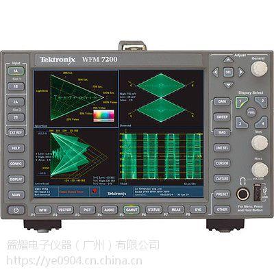 租售、回收Tektronix泰克 WFM7200多格式波形监控器