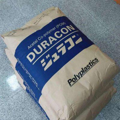 日本宝理 POM(聚甲醛) M25-44 高粘度 注塑成型 阻燃 塑胶原料