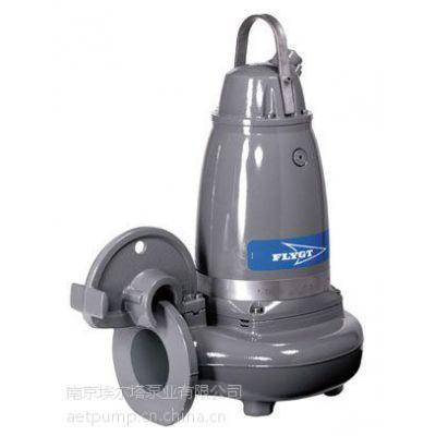 飞力NP水泵机械密封,飞力水泵维修包(含机械密封、轴承)