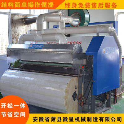 江苏化纤纤维梳理弹花机机械厂