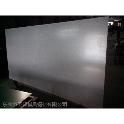 B550/980G高强冷轧板