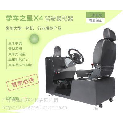 朔州现在做什么小本生意赚钱学车模拟器驾吧