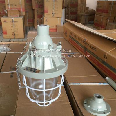 供应BAD52/G125腾达隔爆型防爆灯200W