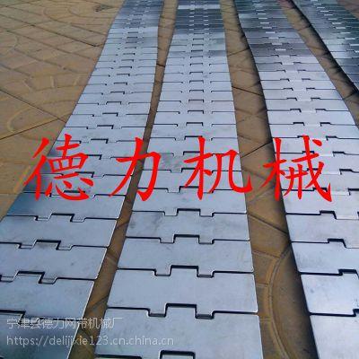 烘干机金属链板 马蹄链网带 不锈钢长城网带 杀菌预冷网带