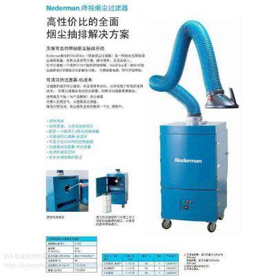 高效环保锅炉用焊烟除尘器