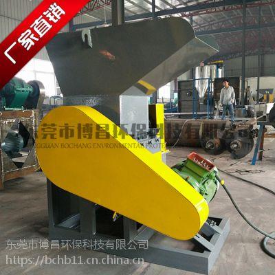 博昌厂家直销BC-700 PP塑料破碎机 中空桶粉碎机 撕碎机