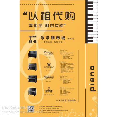 东莞钢琴专卖店长浅谈如何保养钢琴