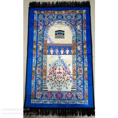 新款式穆斯林拜毯 Muslim praying mat 穆斯林祈祷垫 Folded Praying