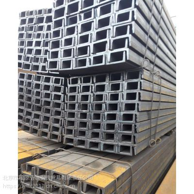 现货热镀锌槽钢 北京槽钢公司槽钢型号齐全