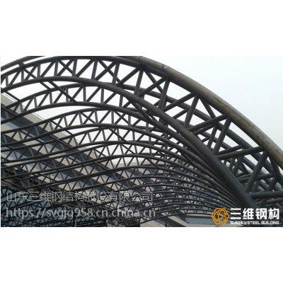 桁架钢结构加工公司选三维钢构 行业品牌20年