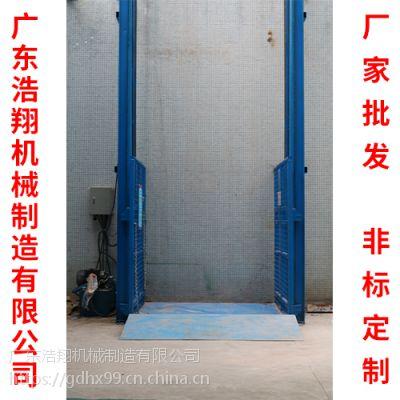 吊链液压升降机 链条液压升降平台 固定液压升降货梯