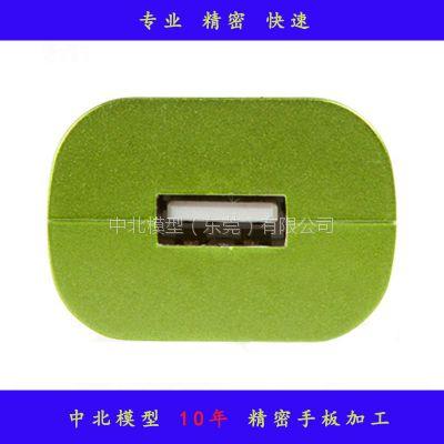 中北手板厂快速加工USB适配器手板外观精密简洁