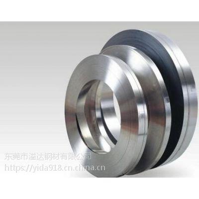 厂家直销SK7高弹性耐磨材料SK7德国弹簧钢卷产品