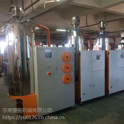 东莞塑拓供应SHD-100U三机一体除湿干燥机