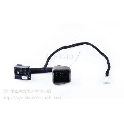 LVDS ZYX Cable(深圳卓越鑫)汽车高速连接线 ZYX-0270