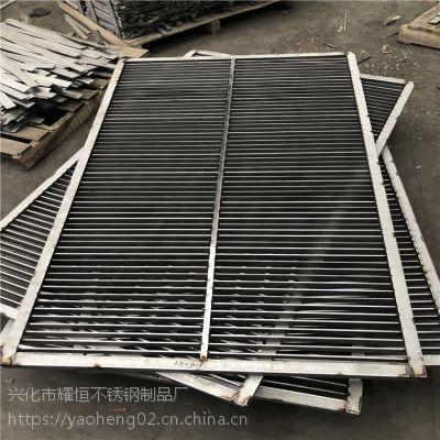 耀恒 不锈钢钢格板定制 304不锈钢沟盖板 厂家直销