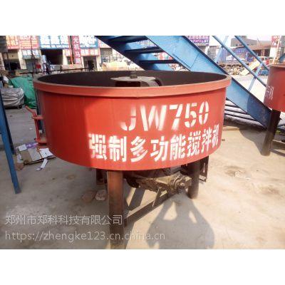 广东韶关郑科400/500/750型立式结构臂式搅拌加厚搅拌机