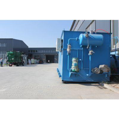 容气气浮机一体化污水处理设备众迈环保