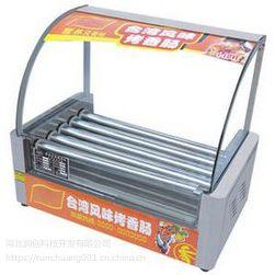 贵池多功能烤肠机 烤肠仔机 量大从优