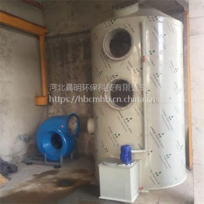 晨明供应湿电除尘器 水喷淋塔酸雾净化器 活性炭废气处理成套设备