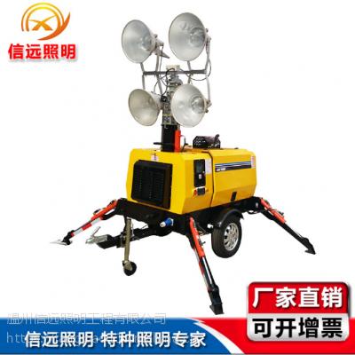 CQY1500E全方位移动照明灯塔 移动照明车 光伏太阳能移动照明灯