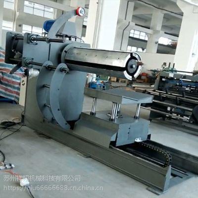 祥翔机械冲压自动化生产线NCF-1300伺服送料机+MT液压开卷机+1300整平机