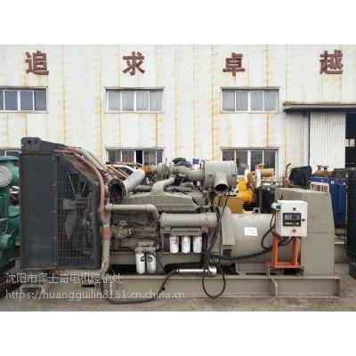 沈阳黄桂林发电机、康明斯发电机出租、收购