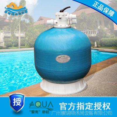 游泳池过滤沙缸 推荐爱克顶式Q1200砂缸【质保三年】AQUA砂缸