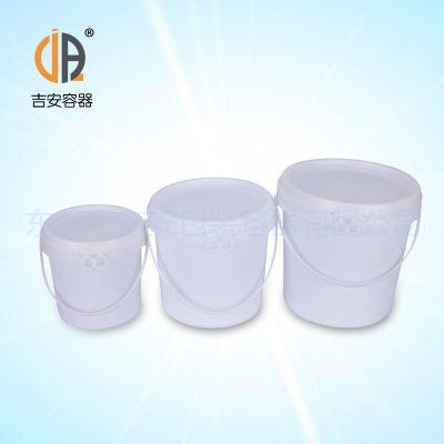 供应塑料桶2L 2000ml包装桶 涂料化工桶