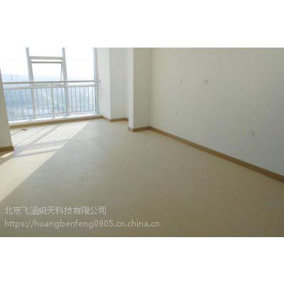 硕驰地胶 橡胶垫 运动地板 pvc地板 地板革