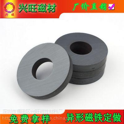 铁氧体磁铁 黑色普磁 大磁环 吸铁石Y30圆形磁铁40-22*6