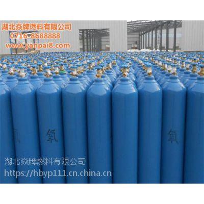 湖北工业氧气_焱牌燃料选实力厂家(图)_工业氧气购买