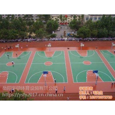 宇硕体育(图)、塑胶球场、球场