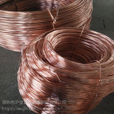 沪宝 广西铆钉紫铜线 广西铆钉红铜线 0.2-17.0mm铜线材生产