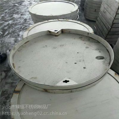 耀恒 不锈钢排水盖板 耐环境腐蚀大重型不锈钢窨井盖 圆形窨井盖定制