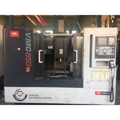 二手立式加工中心 沈阳VMC-850E立式加工中心