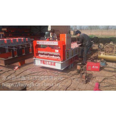 兰州客户在浩鑫压瓦机厂家自提840型全自动彩钢压瓦机