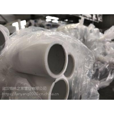 psp钢塑复合压力管--定西厂家