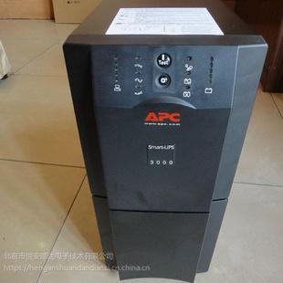 APCups电源APC SUA3000UXICH型号3KVA(2.7KW)报价