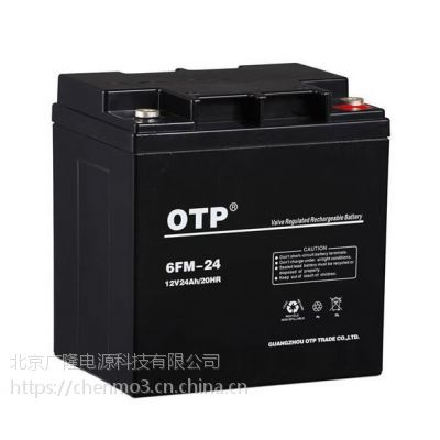OTP蓄电池GFM-400型号价格